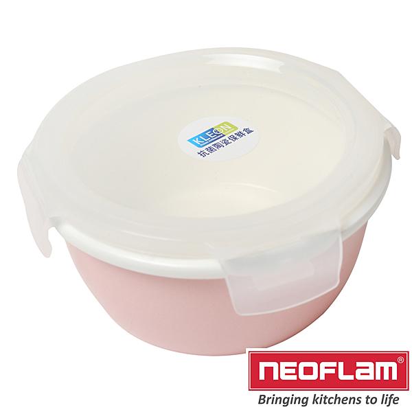 陶瓷圓型保鮮盒(粉紅色)400ml