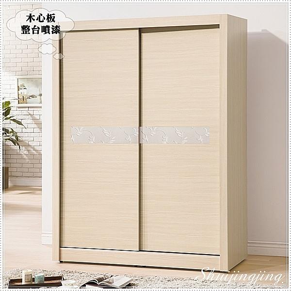 【水晶晶家具/傢俱首選】ZX1009-5依丹白橡5x6.7 尺木心板噴漆推門衣櫃