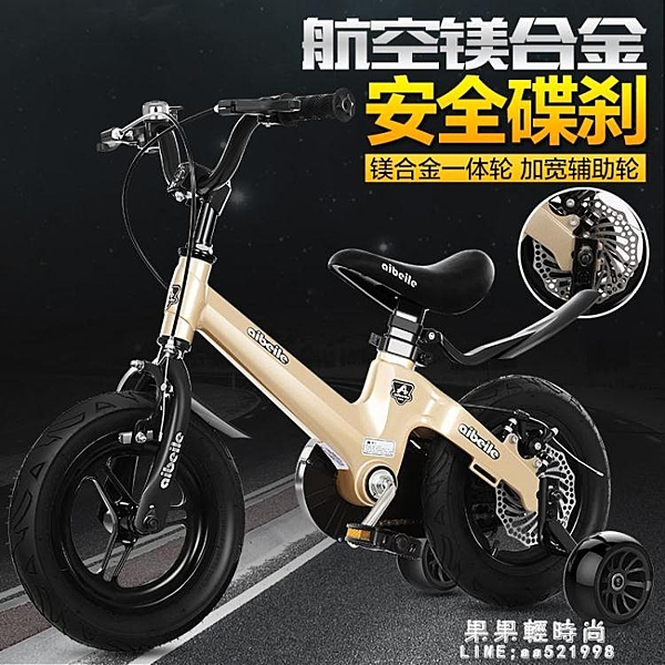 兒童自行車2-3-4-5-6-7-8-9-10歲童車男孩寶寶女孩腳踏車小孩單車 果果輕時尚NMS