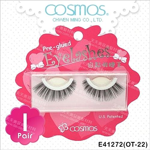 COSMOS自黏假睫毛(OT-22)-單對E41272(不需要另塗膠水) [91530]