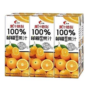 光泉果汁時刻100%柳橙綜合果汁200ml(24入/箱)【合迷雅好物超級商城】