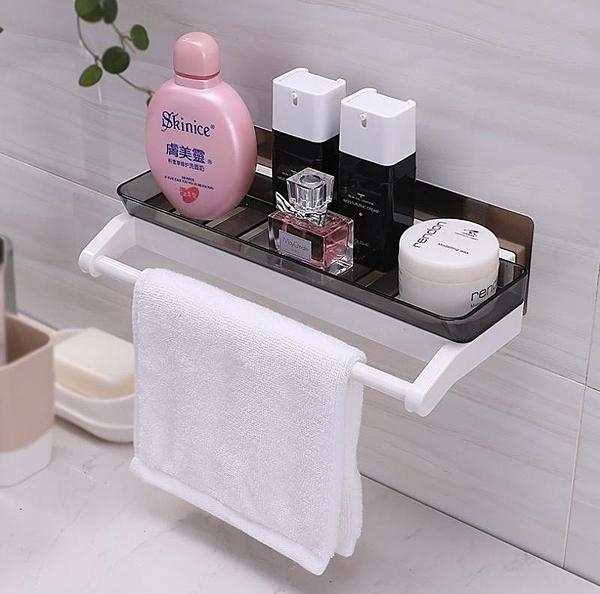 雙慶5209免打孔浴室置物架吸壁式收納架子衛生間洗漱台壁掛毛巾架5209