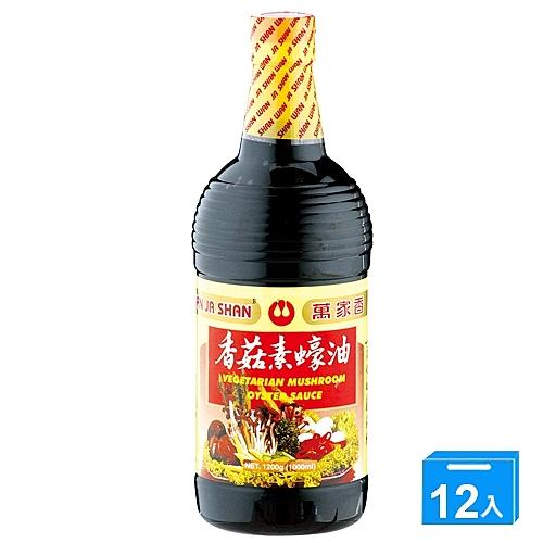 萬家香香菇素蠔油1000ML*12【愛買】