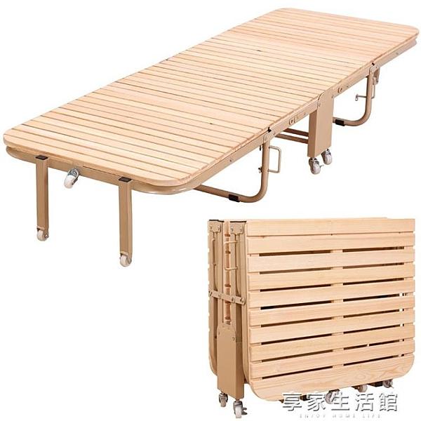 木板床硬板實木折疊床單人床辦公室午休床午睡床隱形床陪護床鐵藝-金牛賀歲