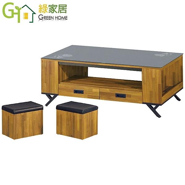 【綠家居】馬多卡 時尚4.3尺玻璃大茶几(二色可選+附贈收納椅凳二張)