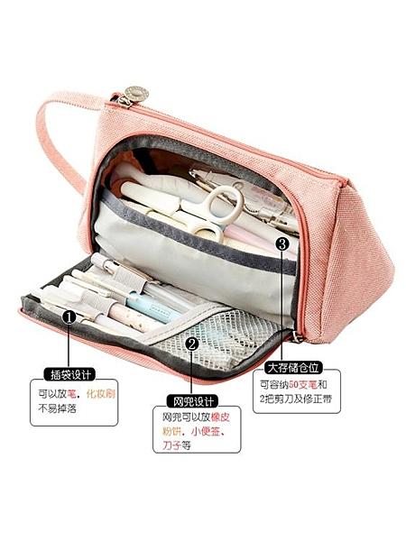 創意新簡約大容量文具筆袋大學生鉛筆盒