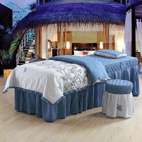 美容床罩政博新款美容院按摩床品套件4件套美容床罩四件套粉色SPA美體床單
