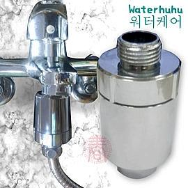 韓國熱銷 WATERHUHU水呼呼 除氯淨化奈米銀沐浴過濾器(銀色款2入)日本原裝進口亞硫酸鈣