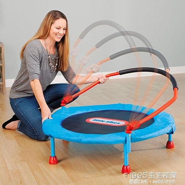小泰克兒童蹦床室內家用可摺疊彈跳床 寶寶跳跳床小孩彈跳床玩具 1995生活雜貨NMS