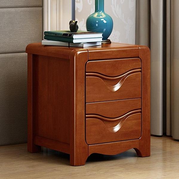 床頭櫃實木簡約現代中式橡木床邊櫃胡桃迷你小櫃子臥室儲物櫃-享家