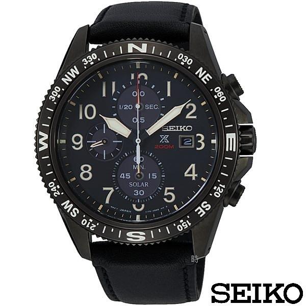 SEIKO 精工 太陽能 DIVER SCUBA潛水錶 (SSC707P1) V176-0BB0SD
