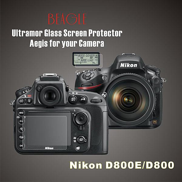 (BEAGLE)鋼化玻璃螢幕保護貼 NIKON D800E/D800 專用-抗指紋油汙-耐刮硬度9H-防爆-台灣製(2片式)