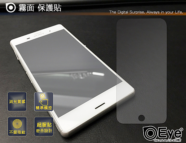 【霧面抗刮軟膜系列】自貼容易 for華為 HUAWEI Ascend Mate8 專用規格 手機螢幕貼保護貼靜電貼軟膜e