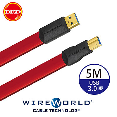 WIREWORLD  Starlight®  星光 USB3.0 A to B (STX) 長度 5M (USB3.0) 公司貨