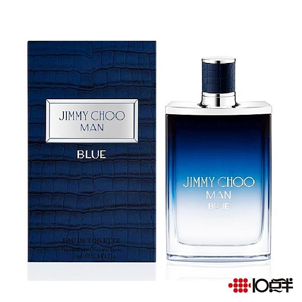 JIMMY CHOO MAN BLUE 酷藍男性香水 50ml *10點半美妝館*