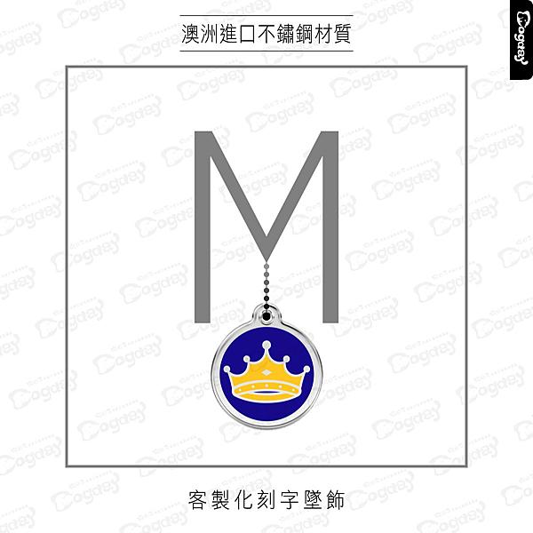 狗日子《高品質寵物名牌》王冠 M號 寵物姓名墜飾 免費代客刻字 白梗/法鬥/米格魯