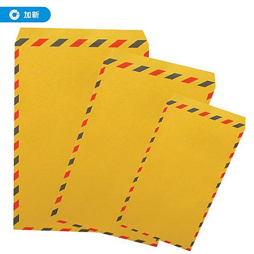 (量販90束)《加新》12K黃A航空信封(7個入/束) 7WHA012 (橫式信封/標準信封/西式信封)