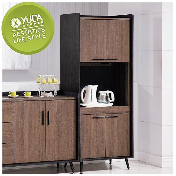餐櫃【YUDA】克德爾 2尺 木心板 電器櫃/餐櫃/碗盤櫃/收納櫃 J0S 193-1