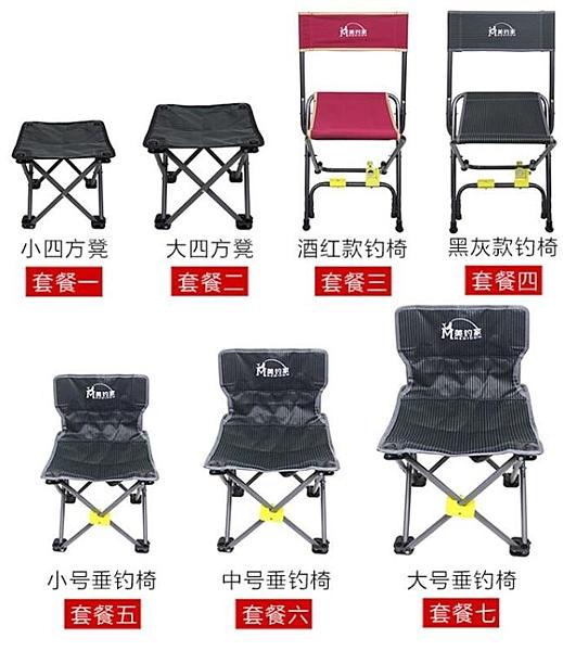 釣椅釣魚椅可折疊臺釣座椅子