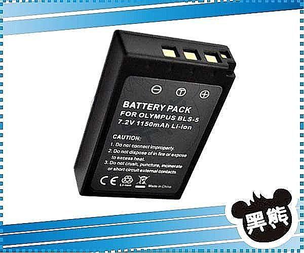 黑熊館 Olympus E-PL2 E-PL3 E-PL5 E-PL6 E-P3 E-PM1 E-PM2 專用 BLS-1 BLS1 BLS-5 BLS5 高容量防爆電池