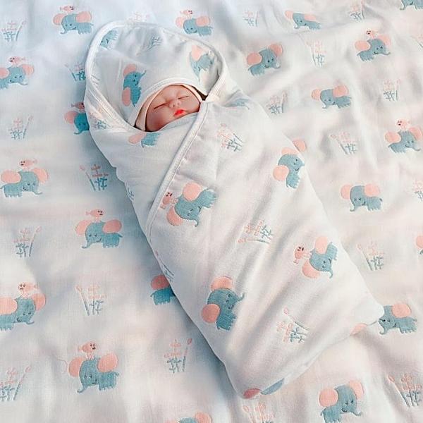 初生嬰兒抱被新生兒包被春秋薄款純棉紗布夏季寶寶包巾產房包布裹