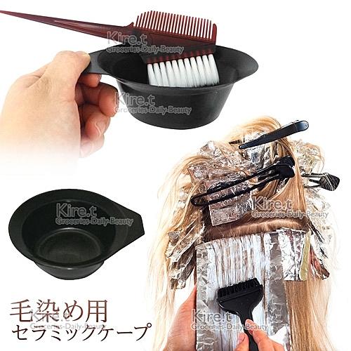 薄型輕量 染髮必備 專用 染髮碗 超值6入-kiret