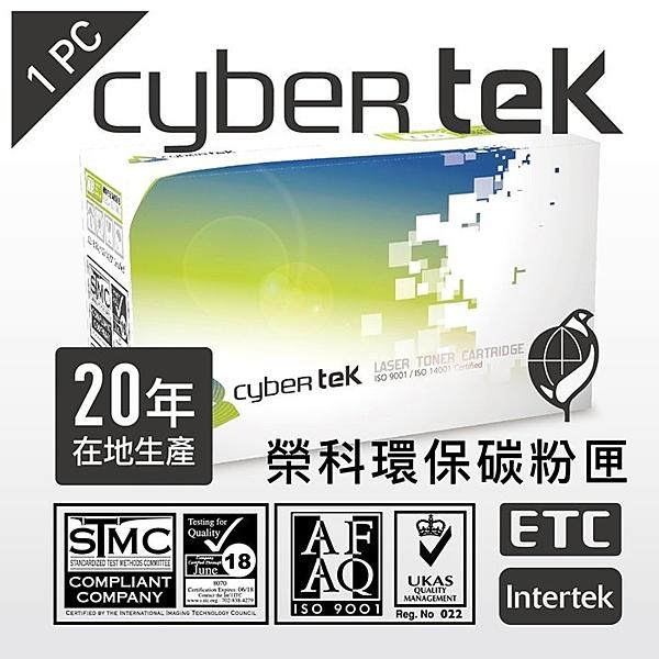 榮科Cybertek HP CF226X環保相容碳粉匣 (HP-26X) T