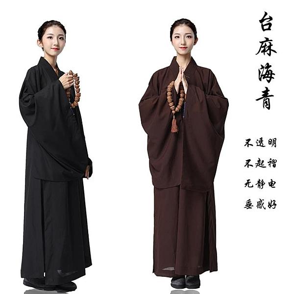 快速出貨 佛教用品海青居士服男女款台灣麻紗海清衣服袈裟大褂夏季 曼衣搭衣