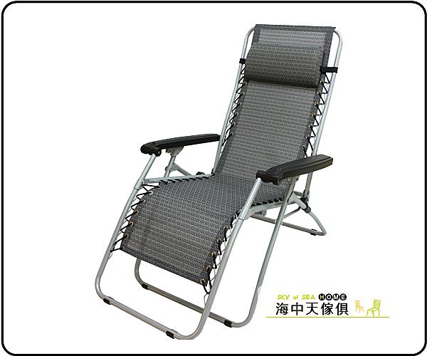 {{ 海中天休閒傢俱廣場 }} G-39 摩登時尚 客廳系列 315-10 無段式休閒椅