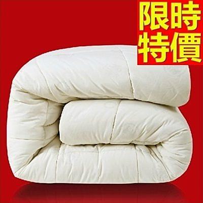 羊毛被保暖加厚-美麗諾澳洲羊毛冬季棉被寢具2色64n9【時尚巴黎】