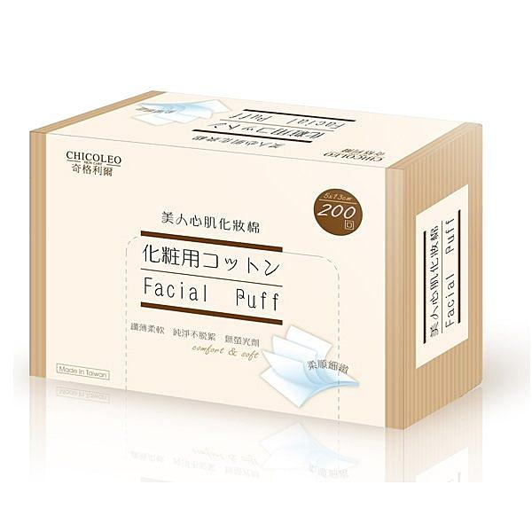 奇格莉爾 美人心肌親水化妝棉 (200片/盒)