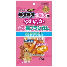 マルカン ゴン太ササミ巻き巻き小型犬用柔らか歯ブラシガムアパタイト9本