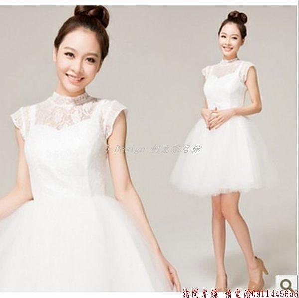 (45 Design) 客製化 定製款7天到貨  伴娘服小禮服新娘禮服短禮服晚禮服新娘敬酒服結婚禮服新娘短款
