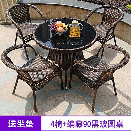 戶外陽台桌椅藤椅三五件套室外庭院藤編家具露台休閒小茶幾組合