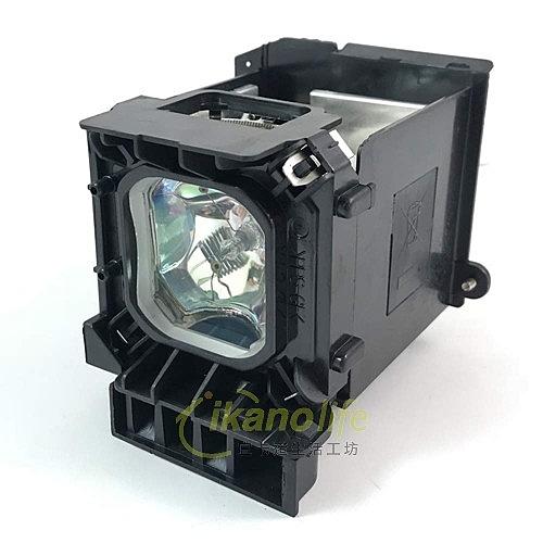 NEC-OEM副廠投影機燈泡NP01LP / 適用機型NP2000