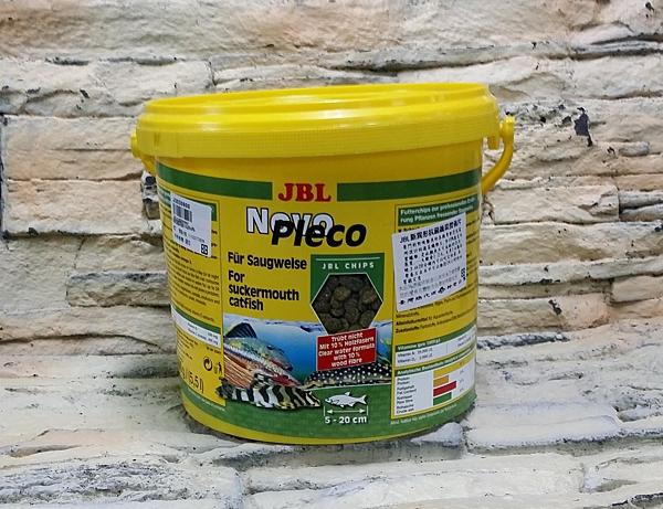 【西高地水族坊】德國JBL Novo PlecoChips新異形抗菌蔬菜營養片)(5.5L)