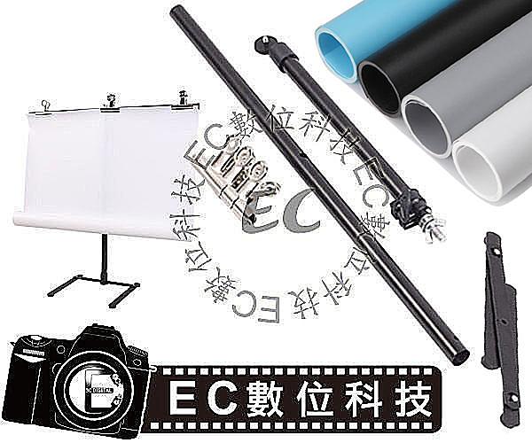 【EC數位】 PVC背景架組 背景架+PVC背景紙 60x130公分 活動背景架組 PHT-H