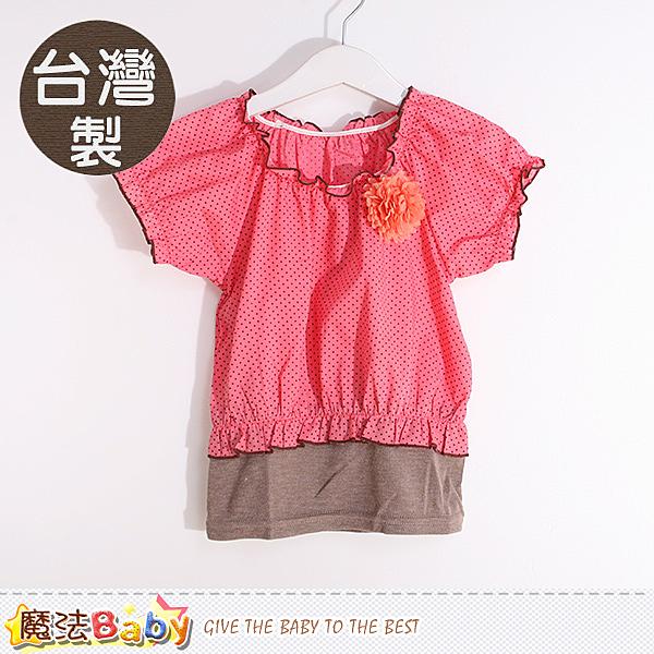 女童裝 台灣製造女童花朵短袖上衣 魔法Baby