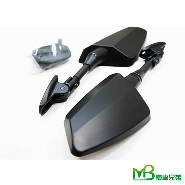 機車兄弟【MAGAZI MG1891F(整流罩)專用車鏡】(各車系通用)
