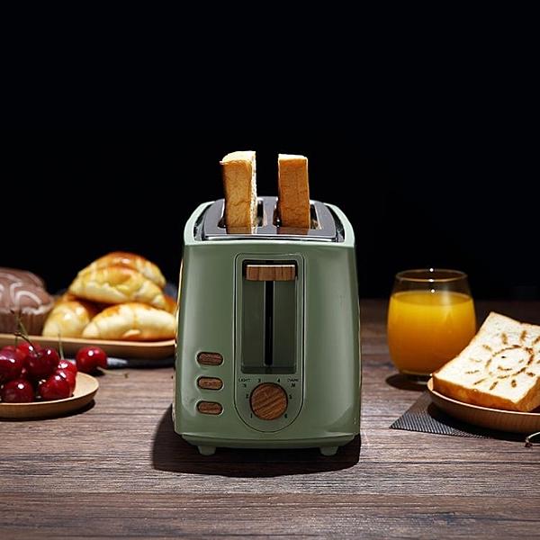 85度麵包吐司機早餐烤麵包機家用全自動烤麵包機2片小多士爐全自動 ciyo黛雅