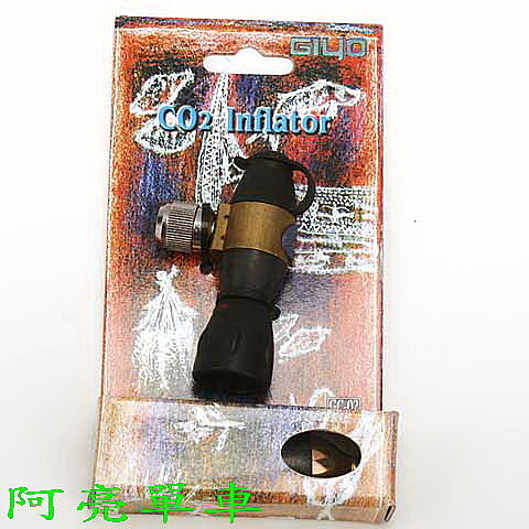 ★阿亮特賣★GIYO攜帶型,長度7.9cmCO2打氣筒GC-02《C74-C02》