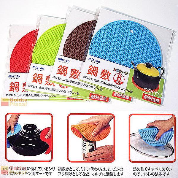 BO雜貨【SV8240】圓形矽膠隔熱墊 鍋敷止滑隔熱墊 萬用隔熱墊 雙面防滑  開瓶止滑墊  野餐 方便好用