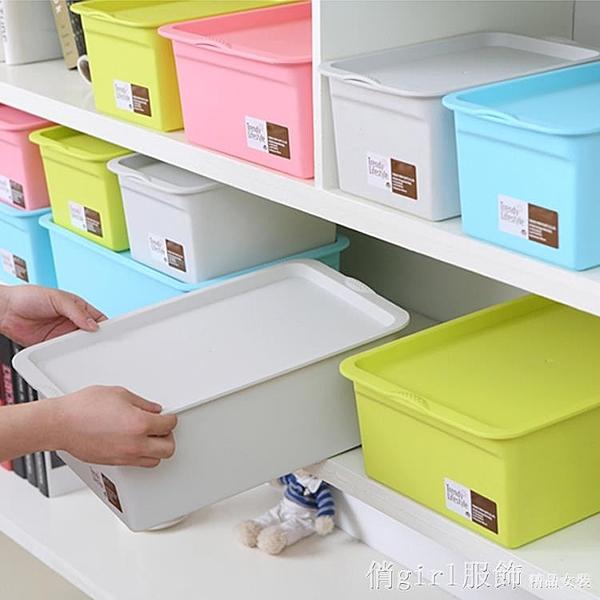 收納 加厚塑料收納箱有蓋整理箱桌面儲物箱玩具雜物內衣物化妝品收納盒 年終大酬賓