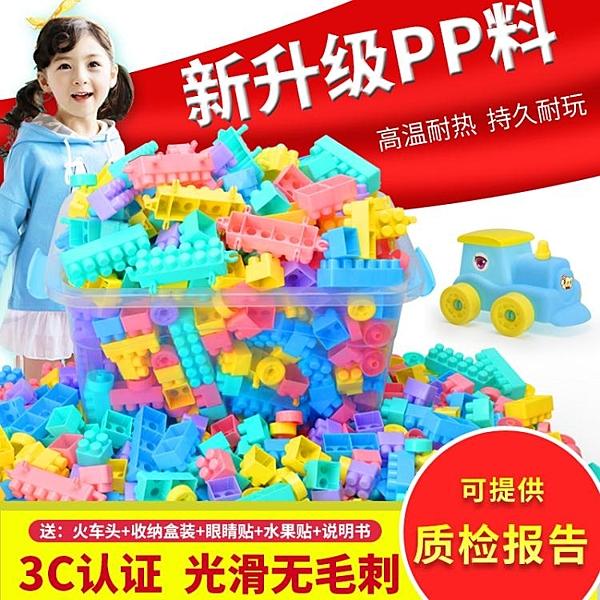 兒童塑料積木玩具1-2幼兒園7-8-10益智模型拼裝拼插男孩女孩3-6歲