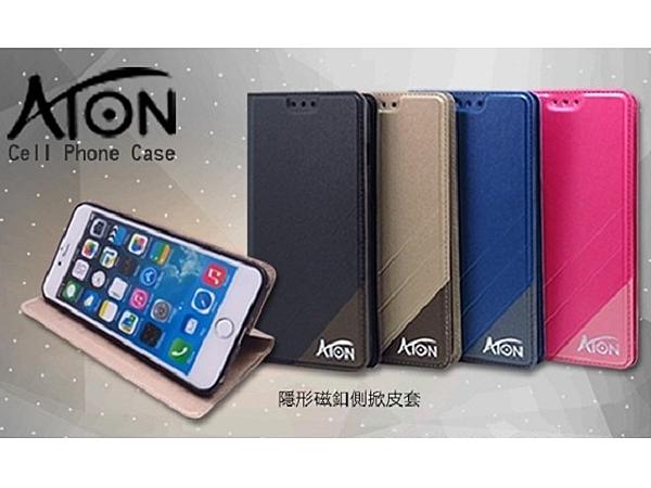 【三亞科技2館】~N64 新鮮現做~HTC U Play 5.2吋 / U-2u 側掀式 保護套 手機套 皮套