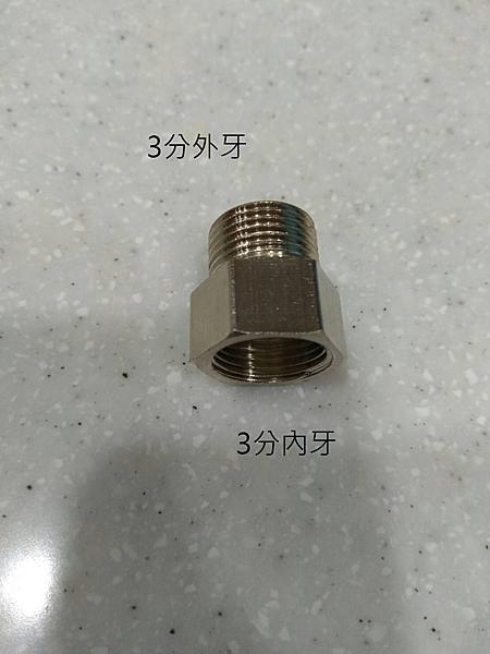 【麗室衛浴】接頭卜申銅 3分內牙3分外牙 L-003-2