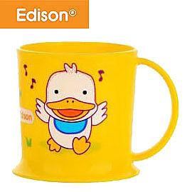 【佳兒園婦幼館】愛迪生EDISON 神奇聰明水杯 (小鴨-黃)
