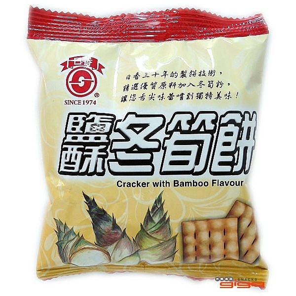 【吉嘉食品】南投日香 鹽酥冬筍餅/山葵餅 600公克 [#600]