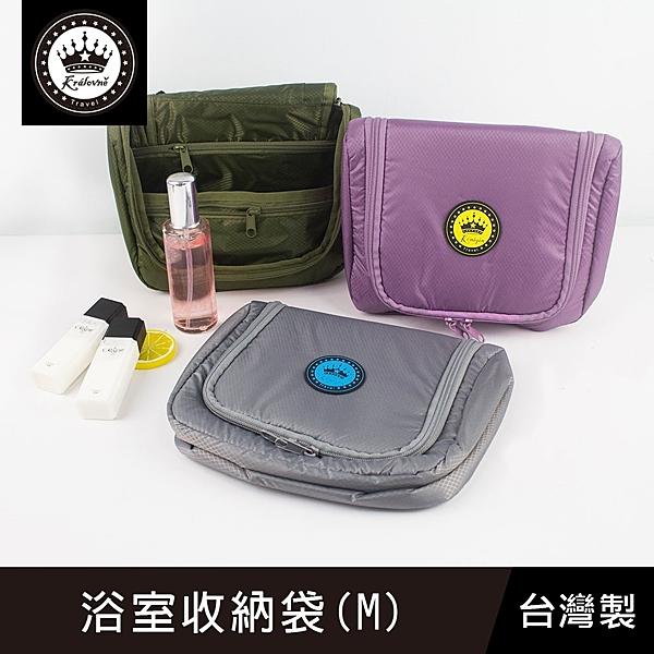 珠友 HM-20011 旅行用浴室/盥洗收納袋(M)-Konigin