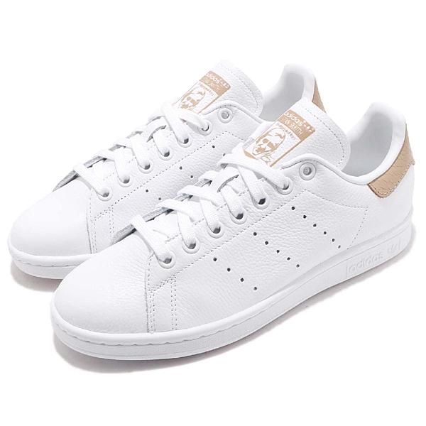 adidas 休閒復古男女鞋 Stan Smith  B41476